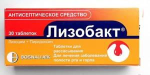 Есть ли у препарата Гексорал аналог Дешевые и эффективные аналоги Гесорала для детей и взрослых