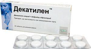 Леденцы от боли в горле: список эффективных леденцов