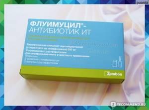 Антибиотик Флуимуцил-антибиотик ИТ для ингаляций - Флуимуцил ИТ - эффективное средство для ингаляций