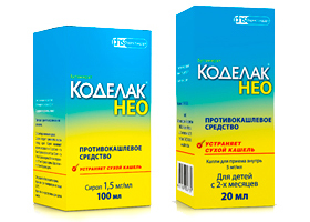 Омнитус таблетки цена в аптеках, инструкция по применению, противопоказания
