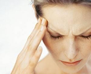 При кашле отдает в голову болит голова когда кашляю