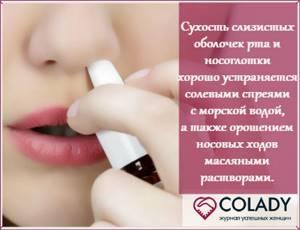 Сухость в носоглотке - причины и лечение пересыхания в горле