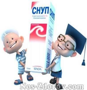Капли в нос снуп для детей