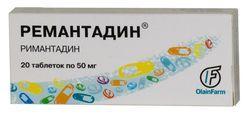 Обзор недорогих, но эффективных противовирусных препаратов список