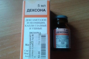 Аналоги лекарства Дексона: показания к применению, свойства