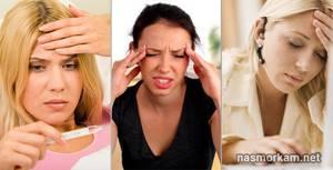 Почему болит кадык у мужчин и женщин причины, диагностика, лечение