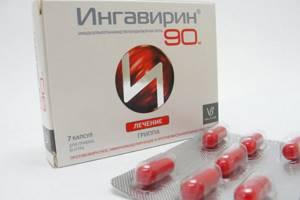 Лучшие антивирусные препараты, лучшие средства от гриппа, противовирусные препараты