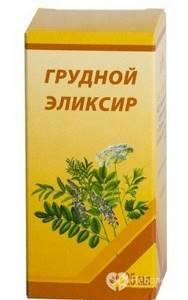 Грудной эликсир от кашля, инструкция по применению
