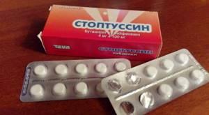 Противокашлевые препараты при сухом кашле - средства для лечения