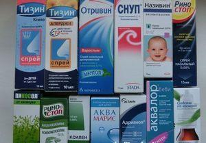 Спреи для носа от насморка обзор лучших препаратов