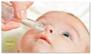 Полидекса спрей, капли - инструкция, лечение насморка
