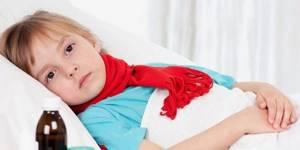 Кагоцел - применение, отзывы и аналоги. Кагоцел для детей.