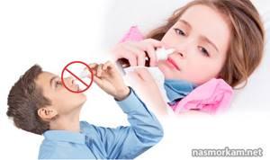 Капли в нос эвкасепт инструкция по применению