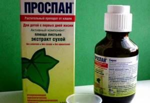 Сироп плюща от кашля при простуде: инструкция по применению