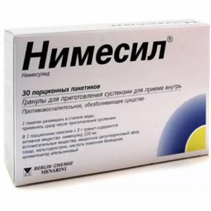 Нимесил - инструкция по применению в таблетках или порошке, аналоги и цена