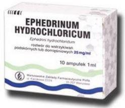 Эфедрин действие на огранизм гидрохлорида: фармакологическое действие