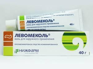 Лечение болячек в носу: медикаментозное лечение болячек в носу