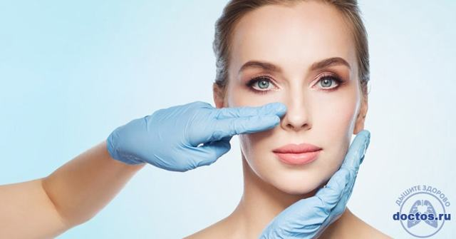 Диагностика, симптомы и лечение народными средствами полипов в носу