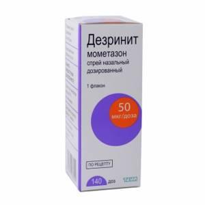 Дезринит лечебные свойства и показания к применению