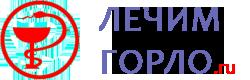 Ушные капли Комбинил-Дуо инструкция по применению, цена, аналоги