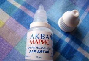 Капли в нос Салин для грудничков от насморка: список препаратов
