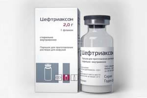 Цефтриаксон при пневмонии фармакология и показания к применению