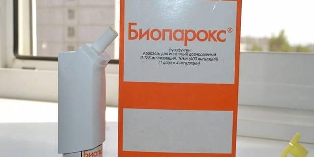 Спрей для горла при ангине у взрослых с антибиотиком, спрей при тонзиллите у взрослых