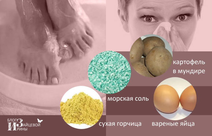 Ринит во время беременности. Хронический, острый, аллергический, вазомоторный ринит и его лечение