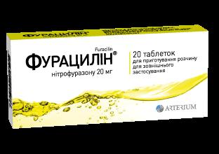 Фурацилин таблетки - инструкция по применению, правила проведения процедуры