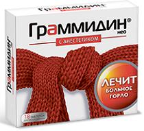 Граммидин - инструкция по применению Граммидин, дозировки