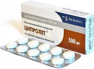 Ципролет при гайморите - показания к примнению, лечение