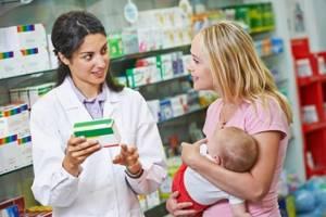 Интерферон – лекарство, способное повысить сопротивляемость организма вирусным инфекциям.