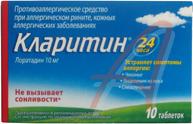 Кларитин действующее вещество Как вылечить аллергию
