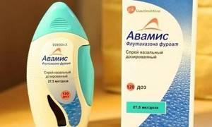 Авамис или назонекс что лучше при вазомоторном рините