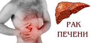 При кашле болит правый бок под ребрами: причины и симптомы патологии