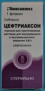 Антибиотики при воспалении лимфоузлов на шее какие таблетки пить