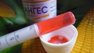 Сироп Лангес - свойства препарата, показания к приему, действие