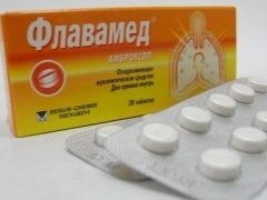 Сироп и таблетки Флавамед инструкция по применению