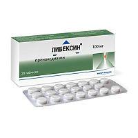 Сухой приступообразный кашель как снять приступ быстро: лечение
