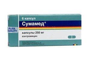 Лечение Ангины при Беременности Средства, Препараты