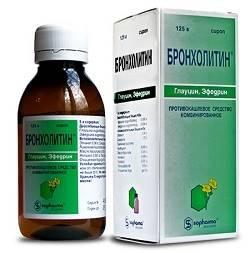 Бронхолитин таблетки - аналоги, дозировка, особенности применения