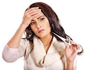 Температура без симптомов болезни возможные причины, лечение