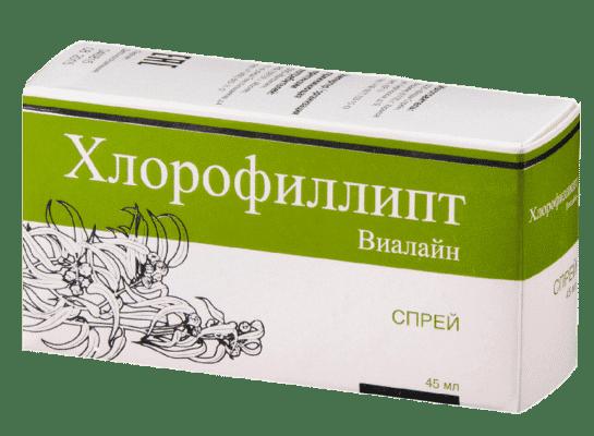 Хлорофиллипт для ингаляций в небулайзере от кашля детям доза