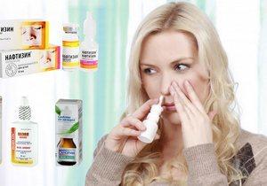Спрей от насморка и заложенности носа, сосудосуживающие спреи и капли