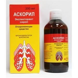 Применение медикамента Аскорил: аналоги лекарства от кашля