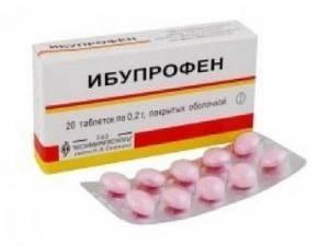 Ибупрофен виды, показания и противопоказания при ангине и других болезнях
