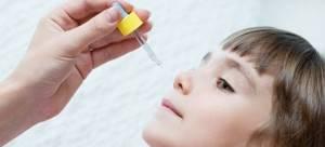 Називин детский - инструкция по использованию, дозировка и схема применения