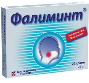У меня неделю температура 38 и боль в горле