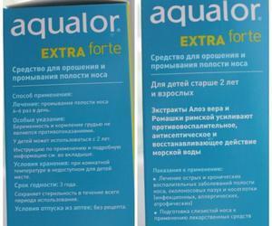 Как пользоваться аквалором видео