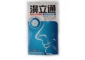 Спрей от гайморита для носа особенности применения